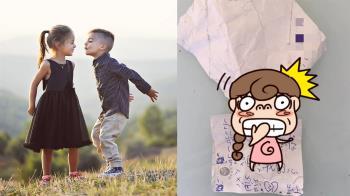 阿嬤帶大的?小一女兒收到情書 爸曝內文見「台灣國語」