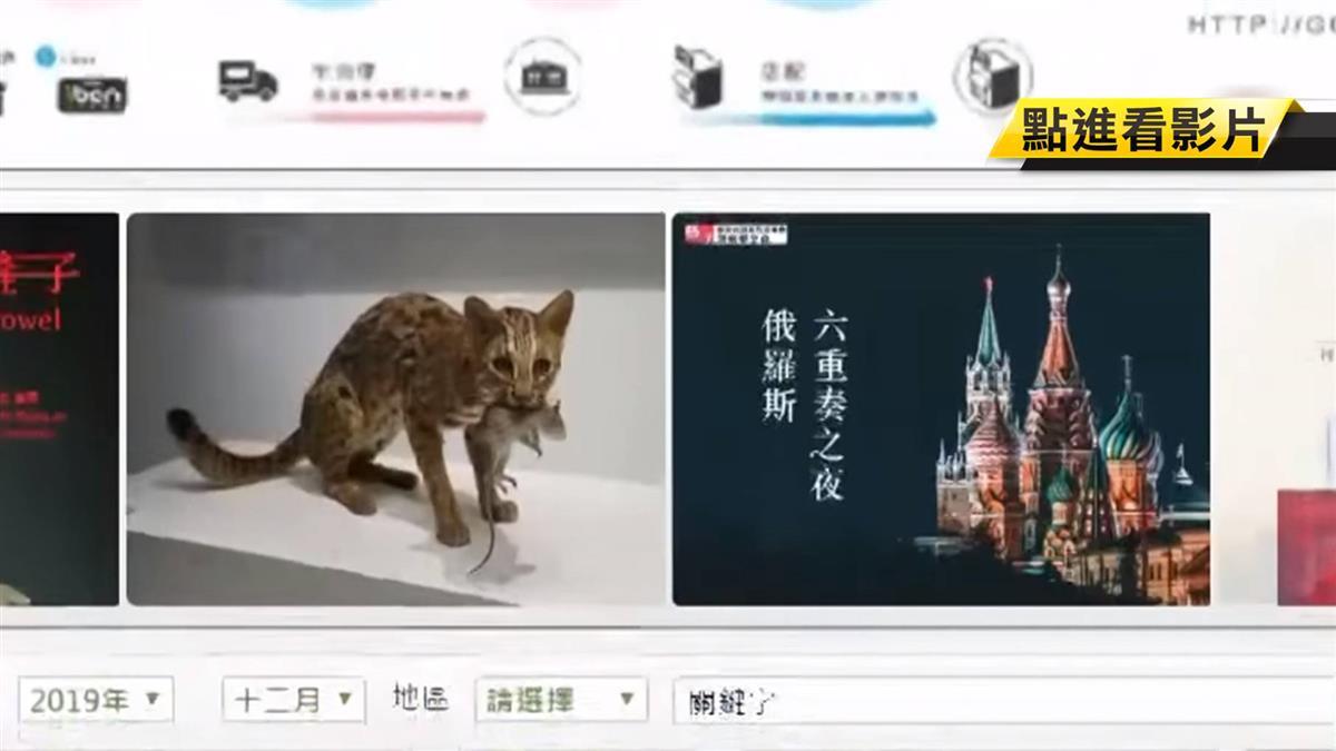 311位藝術家遭騙簽「賣身契」?華藝網負責人遭聲押