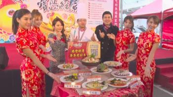 全台唯一!漁貨大街10周年慶 連三天推出限量高檔鮮魚