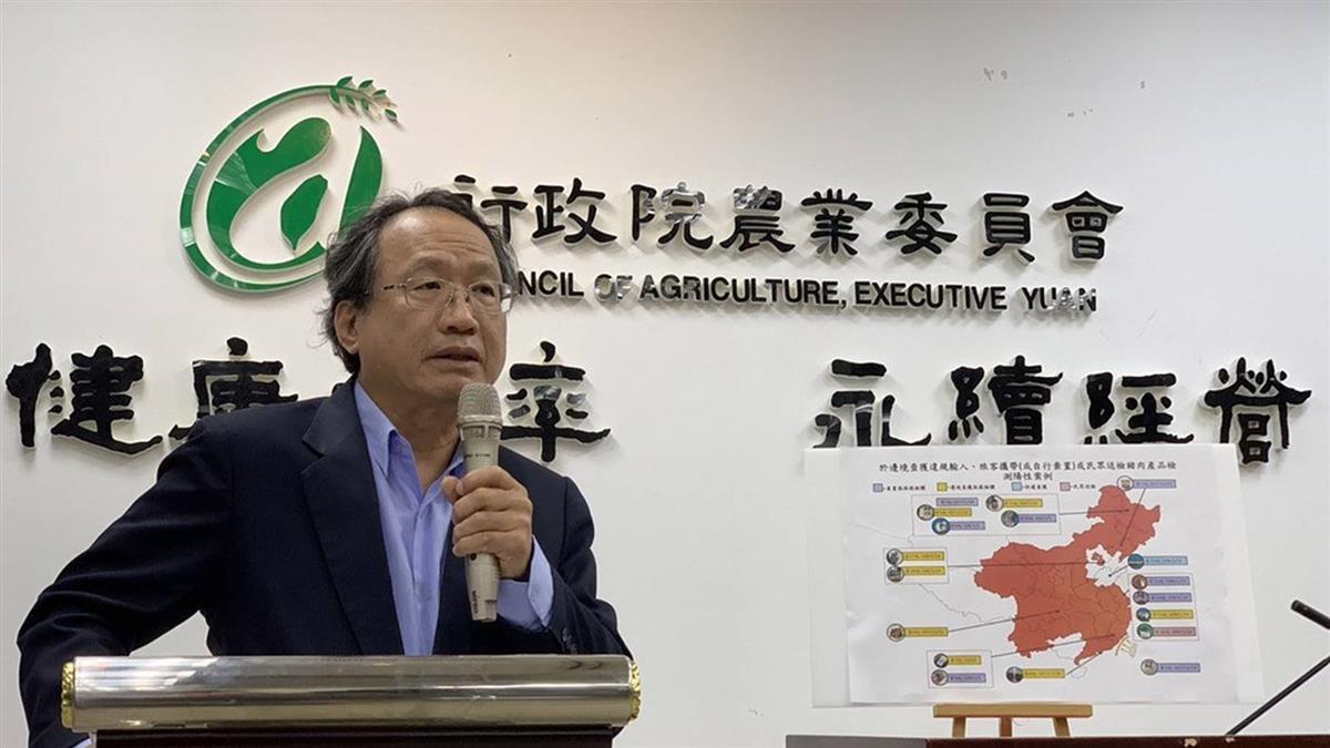 防非洲豬瘟 外國人25日起違法帶肉未繳罰鍰禁入境