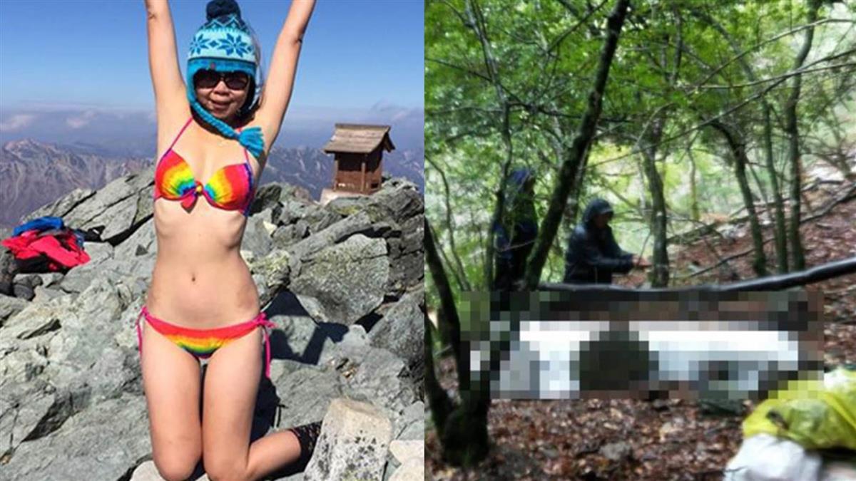 差一步活過來!比基尼登山客亡 搜救員爆內幕:她盡力了