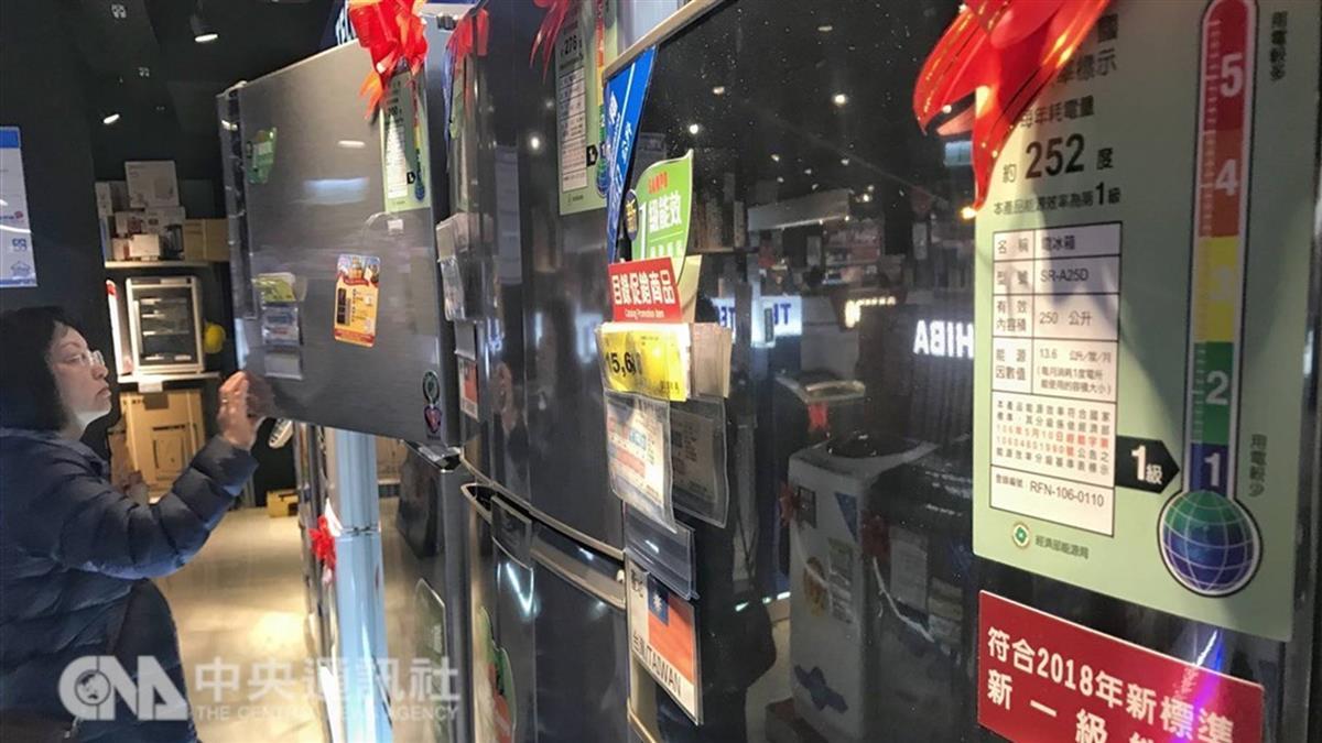 節能家電補助拍板 冷氣冰箱舊換新最高3000元
