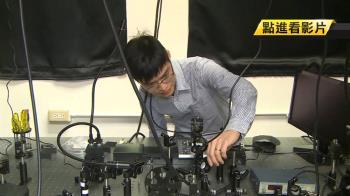 清大教授研發「比紙薄」鏡頭!手機變更薄不是夢