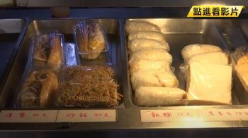 早餐15元搞定「佛系價目表」曝光!網讚爆:30年沒漲