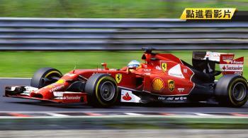 F1賽車不來了!韓國瑜食言…改喊話:可引進V8