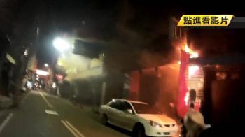 變電箱爆!租客驚逃、車主急移車 警秒變救火員