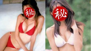 知名女星奪人夫逼繼女賣淫!「最狠小三」超狂現況曝光