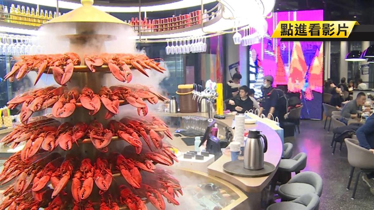 北京最「鮮」餐廳 龍蝦火鍋台幣8百元有找