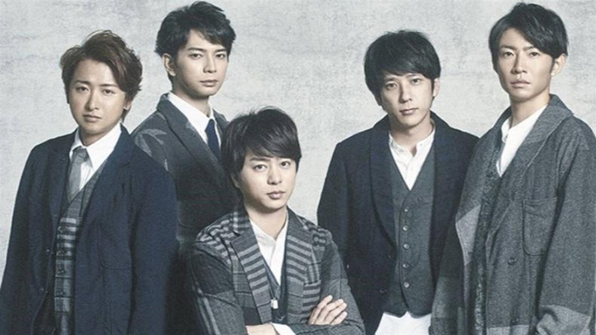 日本天團嵐明年停止活動 成員:非解散
