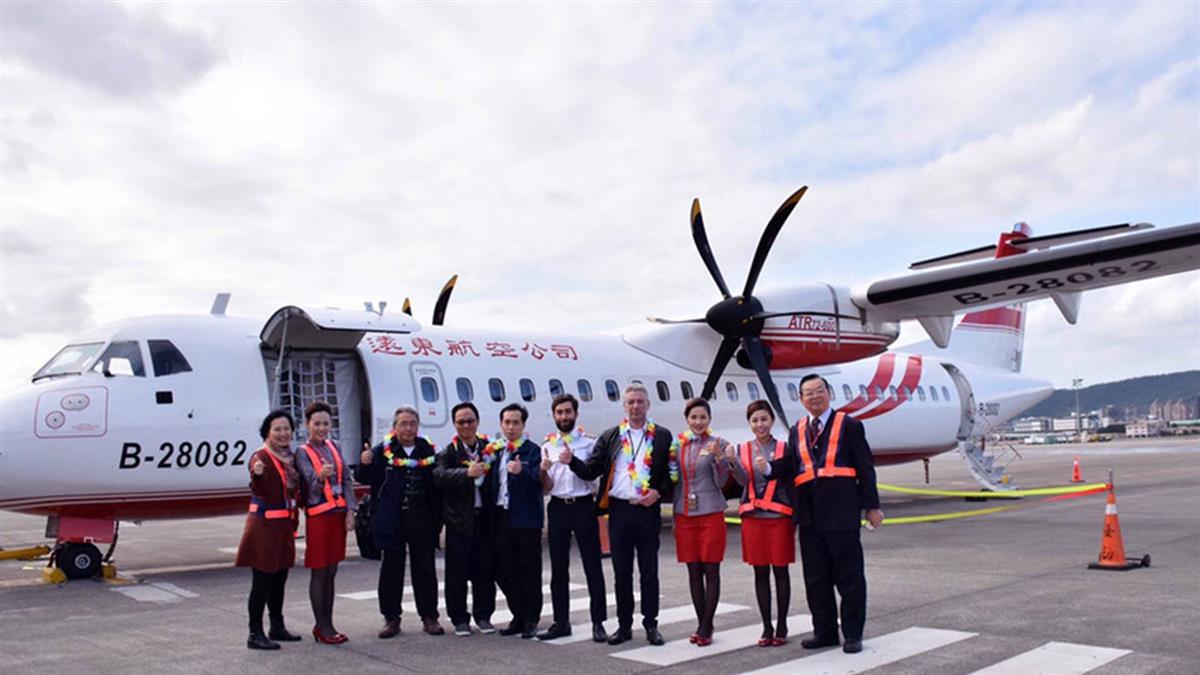 遠航第四架ATR報到 30日投入台北澎湖航線