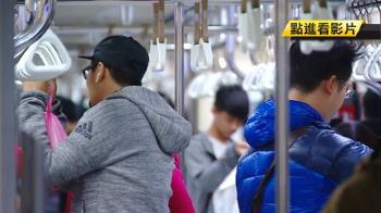 【獨家】捷運襲臀賠3萬6 法官判拘50天罰5萬 40hrs勞役