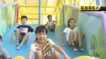 衛福部建立吹哨者制度 保護兒童更完善
