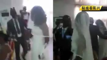 新娘不是我!白紗女崩潰大鬧婚禮 正宮做出「這反應」…