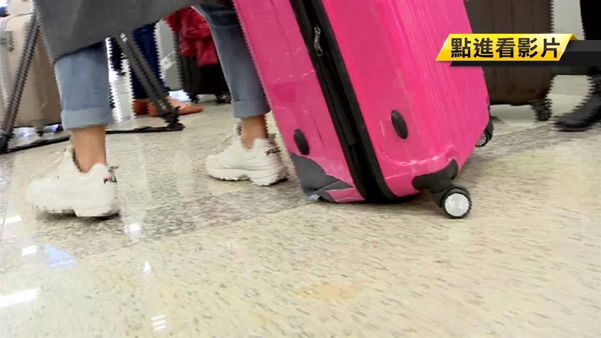 【獨家】行李箱摔壞掉一輪!尷尬拖回家…保險不賠他氣炸