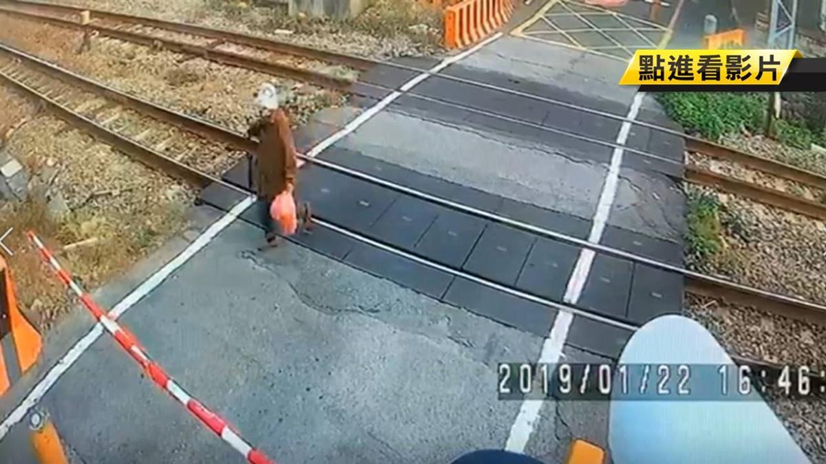 阿嬤「沒在驚」闖平交道 差一秒掰掰!鐵路警察要開罰