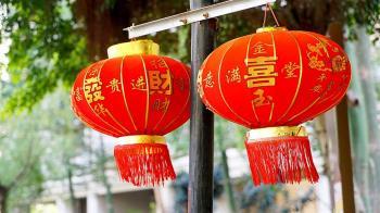 清皇帝紅包多樣化! 不只金元寶連「這些」都能包
