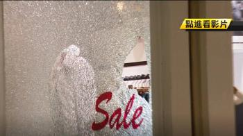 北市東區服飾店遭砸  疑債務糾紛引惡煞尋仇