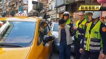 通緝犯遇警加速逃逸 8警車圍捕遭壓制