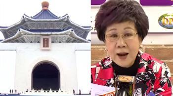 中正紀念堂惹議  呂秀蓮:改為歷屆總統紀念館