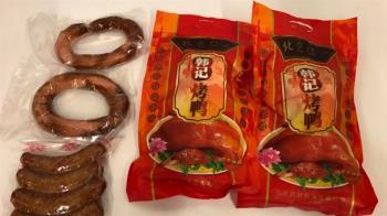 陸男攜豬肉製品闖關 拒繳罰款遭遣返