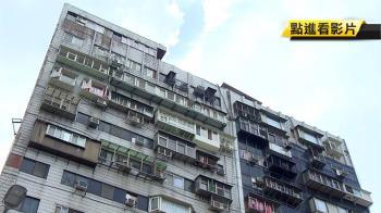 直擊北市第一凶宅「14樓土地廟」 住戶驚曝轉運真相
