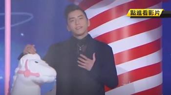 糗! 王大陸晚會假唱被抓包 網友直呼尷尬