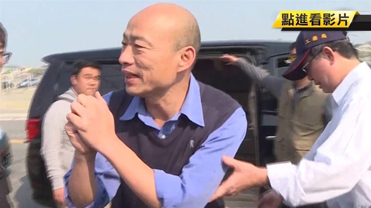 韓國瑜將赴哈佛演講 否認「赴美面試說」