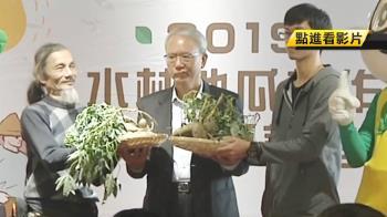 拚經濟!魏應充助農 雲林地瓜契作兩百公頃銷上海