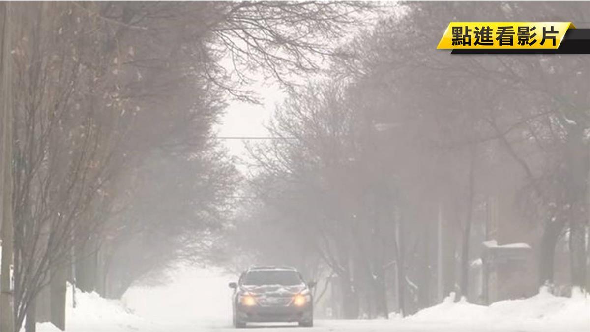 比南極還冷! 芝加哥受霸王級寒流肆虐