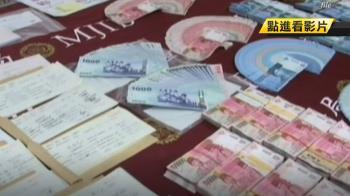 直擊!東南亞商店涉地下匯兌 「匯率比銀行好」