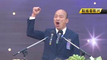 韓訪美爭2020總統? 綠是否「司法清算」成關鍵