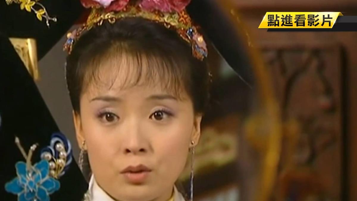 《還珠》女星嫁地產大亨 驚爆老公欠賭債6000萬