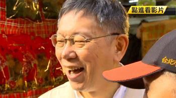 挑戰單車「一日雙城」見韓國瑜? 柯P:見他坐高鐵就行