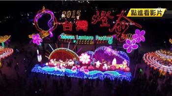 2020燈會在台中! 盧秀燕:不排除與迪士尼接洽