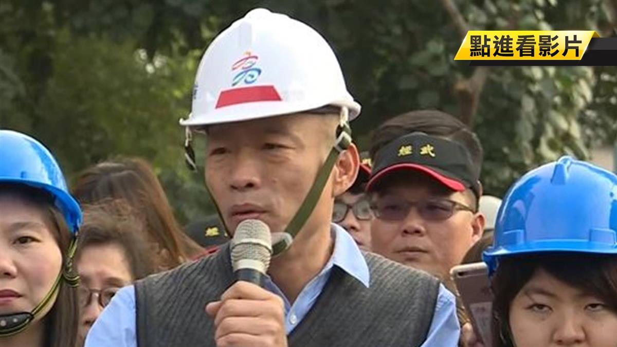 關注「韓流」!日新潮社封韓國瑜為「蔡英文最怕的男人」