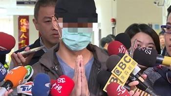 肉圓家暴案...林男遭傷害等罪嫌起訴