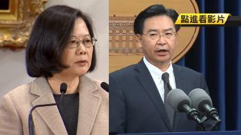 蔡總統遭批「花旦」 吳釗燮回嗆國台辦:一群瘋子