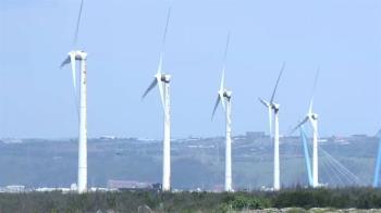 「離岸風電」發展非一蹴可幾 環團憂衝擊生態