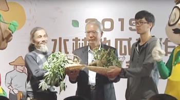 魏應充助農 雲林地瓜契作兩百公頃銷上海