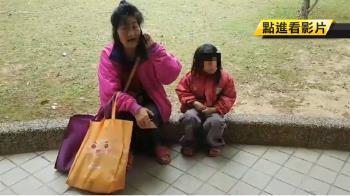 父母皆身障…5歲綺綺和「阿嬤」流浪 天真喊:想上學