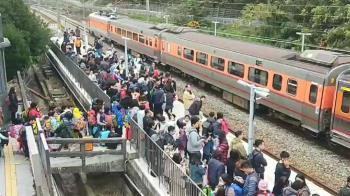 苗栗南勢火車站驚爆意外!遊客摔落鐵軌遭撞身亡