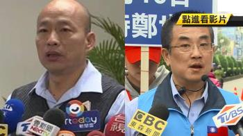 韓選總統?藍中生代:民進黨政府小心別逼出韓