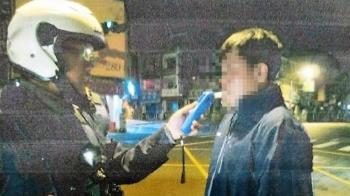 酒駕男被逮狂道歉!警開完罰單…代發名片幫找生意