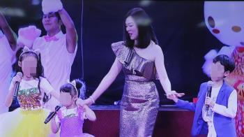 鴻海尾牙嗨爆!曾馨瑩攜3子女「學貓叫」  郭董感動泛淚