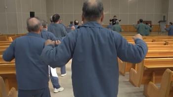 高齡化警示! 韓貧苦老人犯罪率高 坐牢靠「國家養」