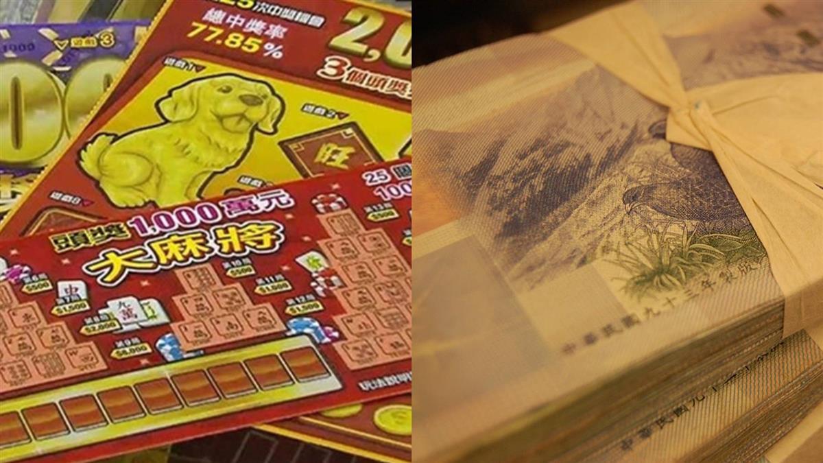 聽某嘴「刮9號」!台北男爽抱100萬大獎 出國犒賞妻