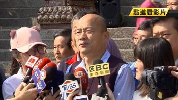 韓國瑜發紅包 民眾高喊「總統好」韓:好尷尬!