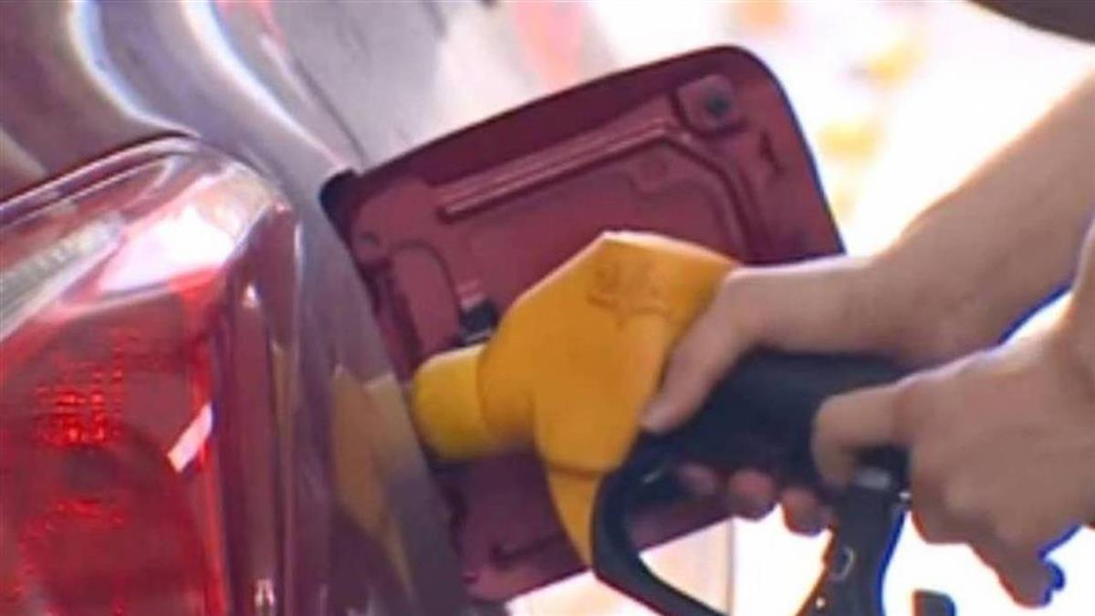 台塑汽柴油春節凍漲 4日油價不調整