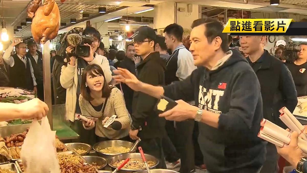 馬英九市場買菜問多少錢?攤販:你沒上班算100
