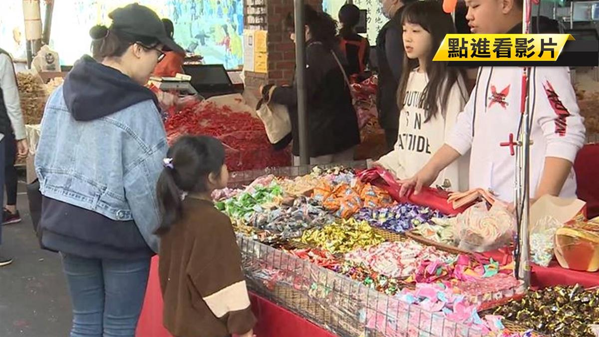 一小包糖果竟要價220元? 迪化街「墾丁化」引發網友熱議